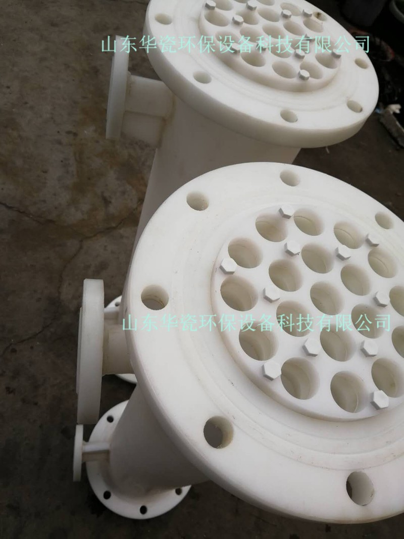 ceramic membrane filter assembly